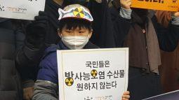 [기자회견] 일본산 방사능오염식품 수입 강요하는 WTO 결정 규탄한다!