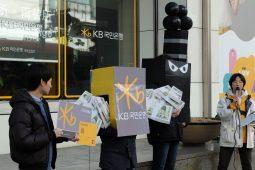 [보도자료] KB국민은행, 석탄발전소 금융조달 중단하라