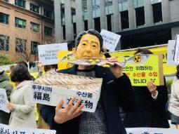 """""""후쿠시마 방사능 오염 수산물 싫어요!"""" WTO 패소 대응 시민캠페인 시작"""