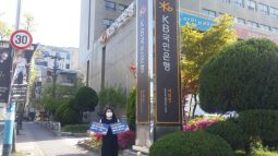 [대전] KB국민은행 강릉에코파워 안인석탄발전 사업 금융주선을 중단하라 1인시위 진행