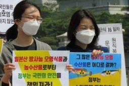 """[WTO패소대응] """"후쿠시마 방사능 수산물 먹고 싶지 않다"""" 청와대에 28,000명 서명 전달"""