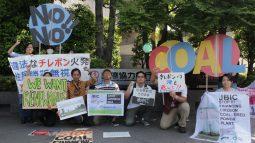 한‧일 공적 금융기관은 인도네시아 석탄 화력발전사업에 대한 금융제공을 중단하라