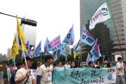 [기후행진] 시민 1천여 명, 광화문서 기후변화 대응 촉구 평화 행진