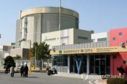 [논평] 월성1호기 폐쇄, 신규 4기 백지화 결정 환영 한다