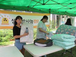 생활방사능119 측정소 공개 및 측정 조사 중간결과 발표 기자회견