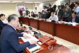 [논평]박천규 차관의 국립공원위원회 파행 운영을 규탄한다