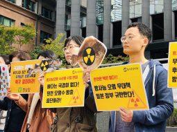 일본 정부, 또다시 후쿠시마 원전 오염수 바다 방출 추진?