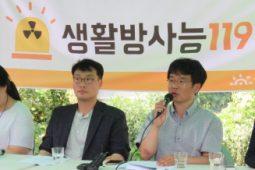 [논평] 해외구입 라돈 검출 라텍스 제품 조사결과 즉시 공개하라