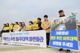 경주 월성 원전 인근 주민들, 청와대 앞에 다시 선 까닭?