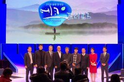 [보도자료] 2018 SBS물환경대상은 지리산댐백지화함양대책위원회