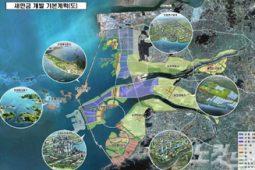 [현장소식]  새만금 신공항, 대규모 개발프레임에 불과