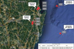 [논평] 반복되는 지진, 원전과 핵폐기장 위험하다