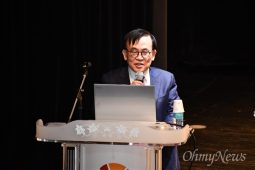 [김종술의금강이야기] 한국당 앞에서 '가짜뉴스' 전파하는 교수님? 강적을 만나다