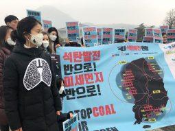 [기자회견문]미세먼지 배출감축이 먼저다. 봄철 석탄발전가동 절반 줄이자