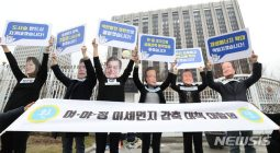 """미세먼지 줄이기 7대 정책 제안 """"국회와 정부 응답하라"""""""