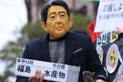 [성명] 방사능오염 일본산 수산물 우리 식탁에 올릴 수 없다