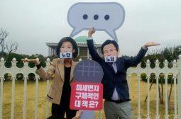 [보도자료] 미세먼지 대책, 자유한국당은 응답하라!