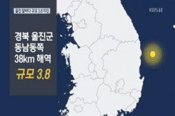 [논평] 울진에 또 지진, 원전이 위험하다
