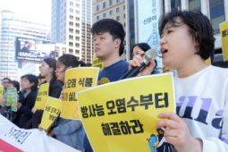[기자회견] 원자력학회, 후쿠시마 수산물 안전 외치는 일본정부 대변하나?