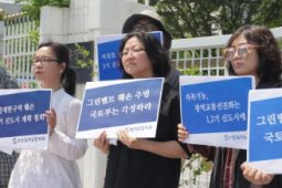 [기자회견] 그린벨트 훼손·수도권집중 유발,제3기 신도시계획 철회하라