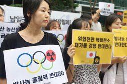 후쿠시마 음식 먹고 야구경기 까지,, 도쿄 올림픽 정말 괜찮은가요?