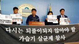 [논평]최소한의 화학물질 안전망을 '걸림돌', '불필요'로 치부하는 국회의 '안전불감증' 심각하다