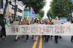 [논평] 국회 '기후위기 비상 결의'는 기후위기 대응의 첫걸음일 뿐이다