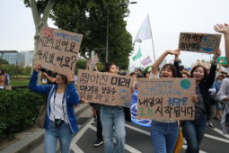[논평] 대통령의 '탄소 중립 선언' 환영, 구체적 실천으로 이어지길 기대한다
