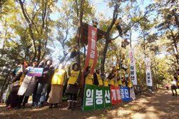 [보도자료] 환경운동가 서상옥, 일봉공원 개발 저지 위한 무기한 나무 위 농성 돌입
