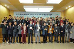 [보도자료] 환경운동연합 20대 국회 환경의원 선정