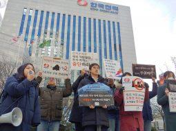 [기자회견문] 한전은 해외 석탄발전사업에 대한 무책임한 투자를 중단하라