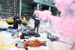 기후 운동가들 '온실가스배출 1위' 포스코 주총 앞 직접행동