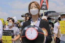[기자회견문]국회는 기후 비상상황을 선포하라