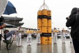 <환경운동연합X이제석 광고연구소> 월성원전 핵폐기물 저장시설 건설은 시한폭탄!