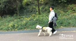 [우리동생X환경운동연합] 박정훈 조합원과 시각장애인 안내견 세찬이