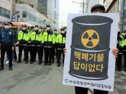 [성명서] 후쿠시마 방사성 오염수 해양방류 결정을 규탄한다! (영남권 10개 지역 환경운동연합)
