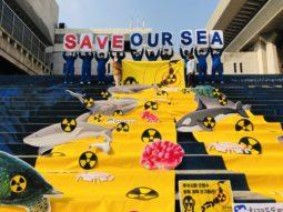 [기자회견문]일본 정부는 후쿠시마 방사능 오염수 해양 방류 계획을 즉각 포기하라