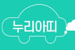 [누리아띠 799호] 경유차와 전기차, 뭐가 다를까?