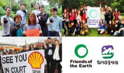 [국제연대] 초국적 석유기업 쉘(Shell), 법정에 서다! #StopShell