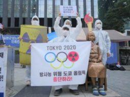 [성명서] 방사능 위험 도쿄 올림픽 중단하라!