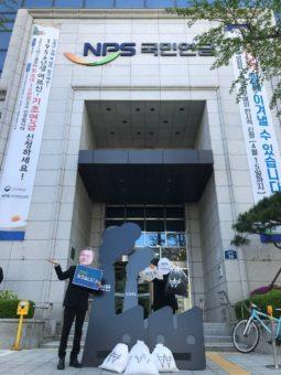 [보도자료] 환경운동연합, '국민연금 기후위기 책임투자' 도입 제안