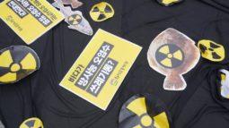 [성명서] 후쿠시마 방사능 오염수 해양 방류 결정한 일본 정부를 규탄한다.