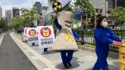 [사진, 보도자료] 바다는 쓰레기통이 아니다! 후쿠시마 방사성 오염수 방류 철회 요구를 위한 환경운동연합 2차 전국 행동 진행
