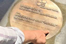 2021 세계 환경의 날, 한국공해문제연구소 터에 동판 설치