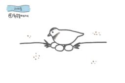 [러미툰]4화 흰목물떼새