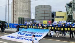 """[보도자료]""""강릉 시민들도 원하지 않는 안인석탄화력 건설을 중단하라"""""""