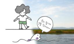 [러미툰]시즌2 티저